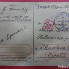Postales: DIVISION AZUL. 1942. TARJETA POSTAL DE CAMPAÑA. Lote 205792673