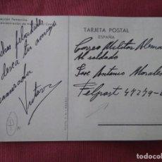 Postales: POSTAL DE LA SECCIÓN FEMENINA ENVIADA A UN VOLUNTARIO DE LA DIVISIÓN AZUL. FELDPOST. CORREO MILITAR.. Lote 205804316