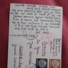 Postales: POSTAL ENVIADA DESDE ALEMANIA A ESPAÑA. FRANQUEO CURIOSO. Lote 205806262