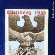 Postales: POSTAL ORIGINAL ALEMANA REICHSPARTEITAG NUREMBERG 1933. Lote 212536850