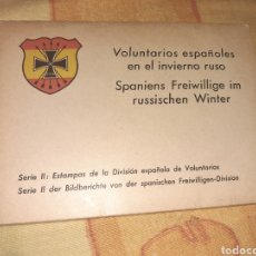 Postales: LOTE DIVISION AZUL/ 3 SERIES ESTAMPAS DE GUERRA. Lote 218644415