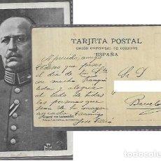 Postales: POSTAL * GENERAL VON LUDENDORFF , PRIMER JEFE DEL CUARTEL IMPERIAL * UUC. Lote 219642176