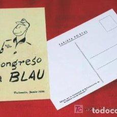 Postales: POSTAL 1º CONGRESO NACIONAL HERMANDADES DIVISION AZUL VALENCIA JUNIO 1956 REPRODUCCION MODELO 2 RARA. Lote 224085947