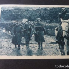 Postales: DIVISION AZUL POSTAL ZAPADORES DE LA DIVISION ESPAÑOLA. Lote 225494845
