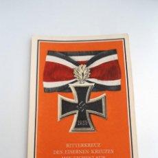 Cartes Postales: CRUZ DE CABALLERO - CRUZ DE HIERRO CON HOJAS DE ROBLE - POSTAL PROPAGANDA NAZI - EXCELENTE ESTADO. Lote 228197645