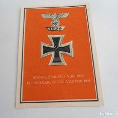 Postales: CRUZ DE HIERRO 1ª CLASE 1939 Y CIERRE 1914 - POSTAL PROPAGANDA NAZI - EXCELENTE ESTADO. Lote 228199240