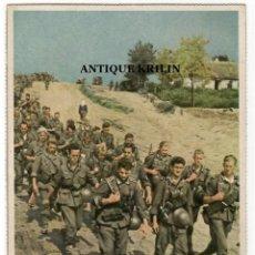 Postales: SOLDADOS ALEMANES EN MARCHA AL FRENTE .- FOTO PK. BRENNER. Lote 228433510