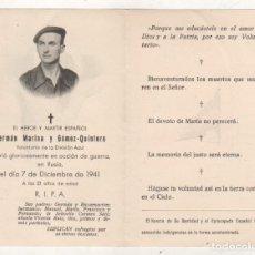 Postales: RECORDATORIO FUNEBRE, HEROE Y MARTIR ESPAÑOL, VOLUNTARIO DE LA DIVISIÓN AZUL, RUSIA 1941. Lote 240802665