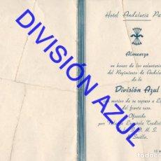 Postales: 1942 DIVISION AZUL ALCALÁ DE GUADAIRA ALMUERZO VOLUNTARIOS C56. Lote 241045500