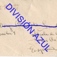 Postales: 1942 DIVISION AZUL ALCALÁ DE GUADAIRA TENIENTE REGTO 269 SOBRE CARTA C56. Lote 241048165