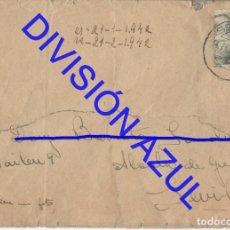 Postales: 1942 DIVISION AZUL ALCALÁ DE GUADAIRA TENIENTE REGTO 269 SOBRE CARTA C56. Lote 241048585