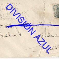 Postales: 1942 DIVISION AZUL ALCALÁ DE GUADAIRA TENIENTE REGTO 269 SOBRE CARTA C56. Lote 241048915