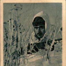Postales: ORIGINAL - DIVISION AZUL - SIEMPRE PRESTO.. Lote 242367670