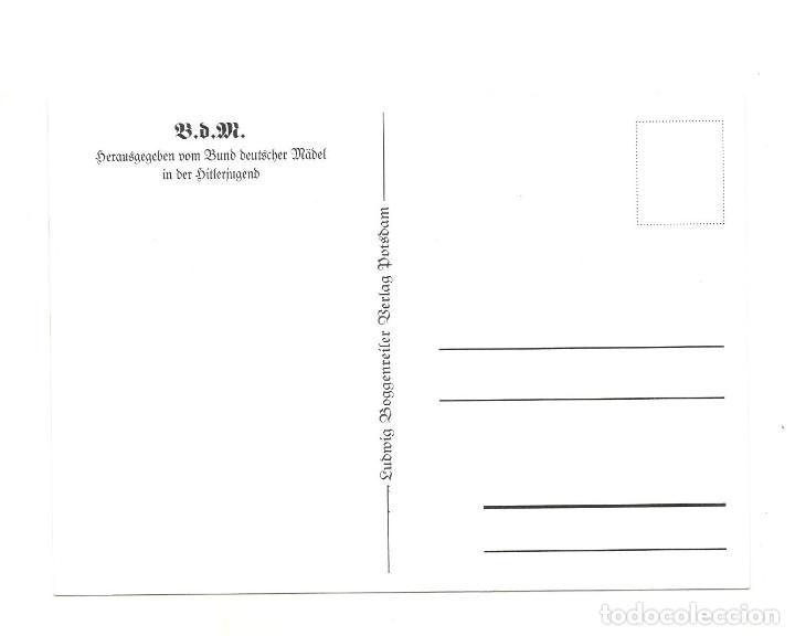Postales: HITLERJUGEND B D M POSTAL REPRODUCCIÓN - Foto 2 - 244660480