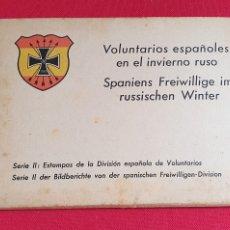 Postales: VOLUNTARIOS ESPAÑOLES EN EL INVIERNO RUSO SERIE II 12 POSTALES DE LA LA DIVISIÓN AZUL. Lote 245218240