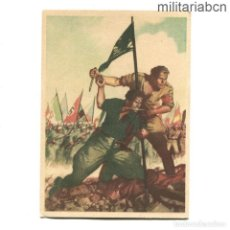 Postales: ITALIA. POSTAL DE PROPAGANDA DE LA SEGUNDA GUERRA MUNDIAL. P.N.F DOPOLAVORO FORZE AMATE OND.. Lote 245220590