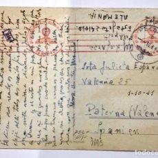 Postales: TARJETA POSTAL (FELDPOST) ENVIADA POR UN SOLDADO DE LA DIVISION AZUL (1941) A PATERNA ( VALENCIA). Lote 246131525