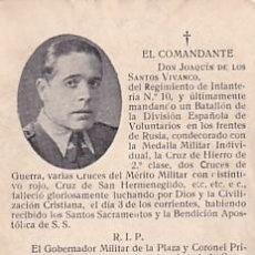 Postales: RECORDATORIO FÚNEBRE DIVISIÓN AZUL REGIMIENTO INFANTERÍA Nº 10 MEDALLA MILITAR CRUZ DE HIERRO 2ª .... Lote 254177525