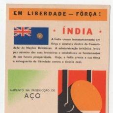 Postales: POSTAL PROPAGANDA II GUERRA MUNDIAL S/C. Lote 275081873