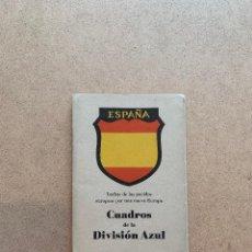 Postales: CUADROS DE LA DIVISION AZUL: LUCHAS DE LOS PUEBLOS EUROPEOS POR UNA NUEVA EUROPA / 2ª GUERRA MUNDIAL. Lote 276634343