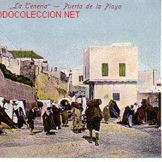 Postales: TARJETA POSTAL DE MARRUECOS.Nº10064.-LA TENERIA- PUERTA DE LA PLAYA.. Lote 4867671