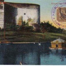 Postales: TARJETA POSTAL Nº12133.- ALEXANDRIE (EGYPTE).. Lote 4867686