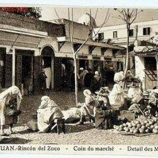 Postales: ANTIGUA POSTAL DE MARRUECOS - TETUAN RINCON DEL ZOCO. Lote 960963