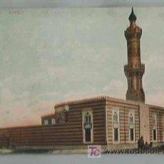 Postales: TARJETA POSTAL EGIPTO. PORT SAID. MOSQUÉ. Nº 116. Lote 3131400