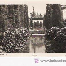 Postales: TETUAN(MARRUECOS)-TARJETA POSTAL Nº4. PARQUE. EDIC. ARRIBAS.. Lote 4918392