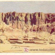 Postales: 7-1378. POSTAL EGIPTO. VALLE DE LOS REYES. Lote 5250452