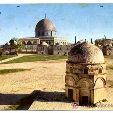 Postales: JERUSALEM, PLACE OF THE TEMPLE WITH THE DOME, P23933. Lote 7188230