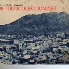 Postales: POSTAL DE TETUAN MARRUECOS. Lote 1952377