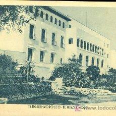 Postales: TARJETA POSTAL DE TANGER. MOROCCO-EL MINZAH HOTEL. Lote 9971676