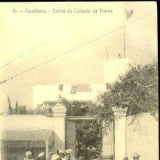 Postales: TARJETA POSTAL DE CASABLANCA Nº 81. ENTREE DU CONSULAT DE FRANCE. Lote 10169430