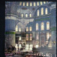 Postales: TURKIA. SULTAN AHMET. AÑOS 70 SIN CIRCULAR. Lote 10501048
