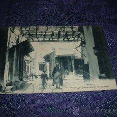 Postales: TETUAN:BARRIO DE LOS CURTIDORES,J BERINGOLA FOTOTIPIA HAUSER Y MENET-MADRID. Lote 11380566