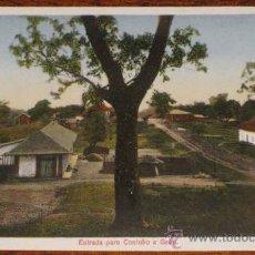 Postales: ANTIGUA POSTAL DE BAFATA - GUINE BISSAU - ENTRADA PARA CONTUBO E GABU - NO CIRCULADA. Lote 11977962