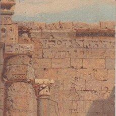 Postales: PS1886 EGIPTO 'PATIO DEL TEMPLO DE MEDINET-HABU'. Lote 92013775