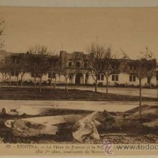 Postales: ANTIGUA POSTAL DE KENITRA - MARRUECOS - FOTO FRANDRIN - ED. MARS - NO CIRCULADA.. Lote 14371099