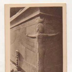 Postales: EGIPTO. TUTANKHAMEN. THE GODDESS SELKIT ON SARCOPHAGUS. . Lote 15243549
