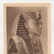 Postales: EGIPTO. TUTANKHAMEN. MASCARA DE ORO DEL REY. . Lote 15244425