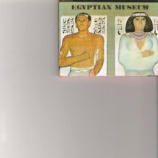Postales: EGYPTIAN MUSEUM - MINIBLOCK CON 13 IMAGENES -. Lote 15009434