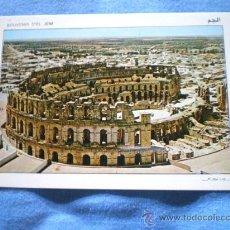 Postales: POSTAL TUNEZ TUNISIA ANFITEATRO ROMANO EL JEM NO CIRCULADA DJEM. Lote 26483378
