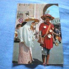 Postales: POSTAL MARRUECOS TIPICO VENDEDOR DE AGUA NO CIRCULADA. Lote 15916015