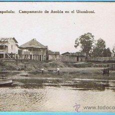 Postales: GUINEA ESPAÑOLA: CAMPAMENTO DE ASOBLA EN EL UTAMBONI. POSTAL FOTOGRÁFICA, SIN FECHA.. Lote 23809137