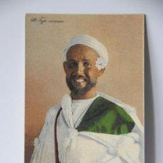 Postales: POSTAL TIPO ARABE, TYPE MAROCAIN. Lote 25031194