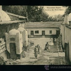 Postales: ARGELIA - HAMMAM RIGHA - INTERIEUR DES BAINS MAURE - SÍN CIRCULAR. Lote 18554936