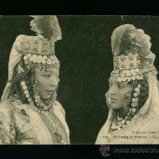 Postales: TUNEZ - OULED NAÏL - CIRCULADA 1913. Lote 18555189
