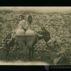 Postales: TUNEZ - TYPES DE NOMADES - CIRCULADA 1906. Lote 18555330