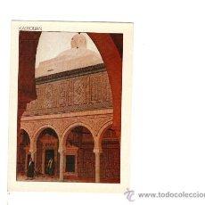 Postales: KAIROUAN TUNEZ MOSQUEE SIDI ES SAHEB DITE MOSQUEE DU BARBIER 95 MEZQUITA SIN CIRCULAR NI ESCRITA. Lote 19208502